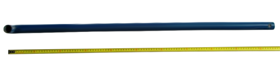 Тяга продольна верхня ДИСКОВА БОРОНА IBQX-1,1