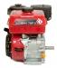 Бензиновий двигун Weima WM170F-3 NEW