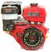 Бензиновый двигатель Weima WM188F-T