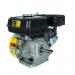 Бензиновый двигатель Кентавр ДВС 200 Б