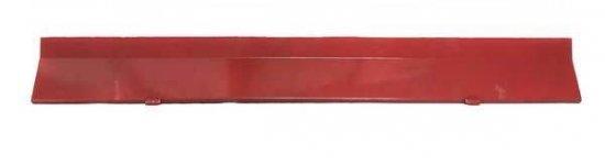 Крышка задняя (защитная) 1GQN-140