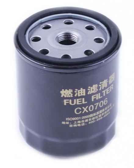 Фильтр топливный в сборе CX0706 КМ385ВТ